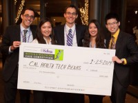 The winning team from the Haas School of Business, University of California, Berkeley.