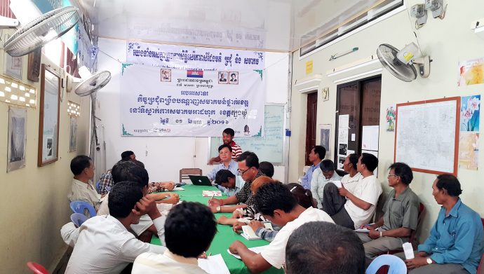 Community Network Meeting at Provincial Level, Help in Tboung Khmum province in 2016./ ADHOC